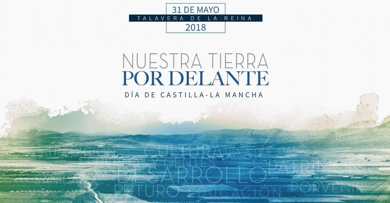 """Emiliano García-Page: """"Nuestra tierra por delante"""""""